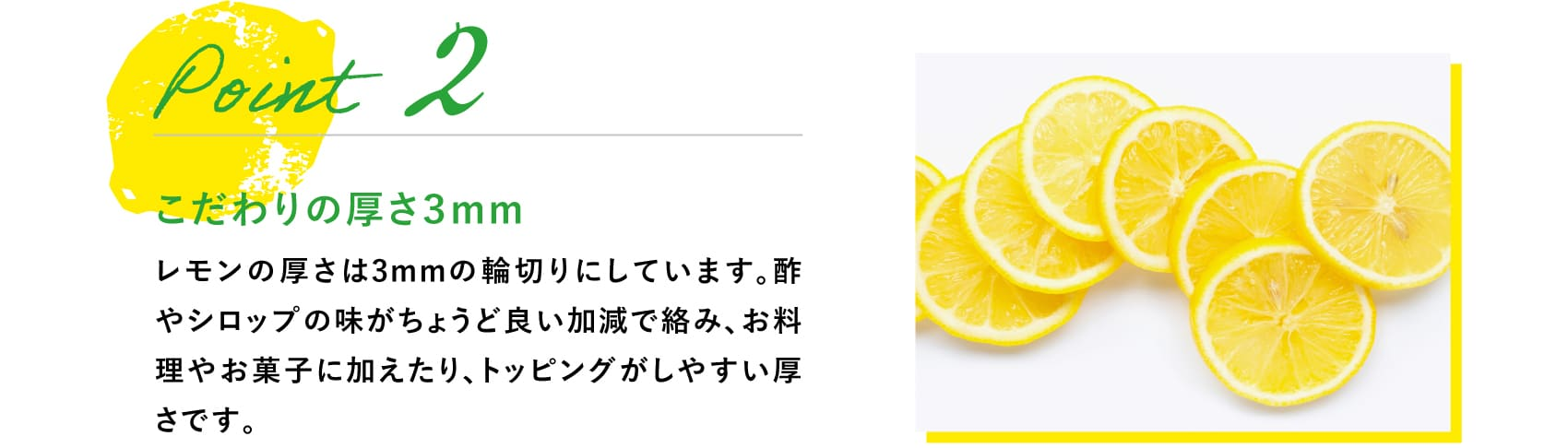 pc用レモン輪切り